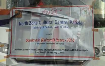 सांस्कृतिक यात्रा 2016