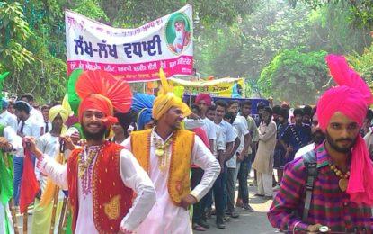 मध्य प्रदेश, राजस्थान, यूपी और पंजाब के लोक नृत्य का आयोजन फरीदकोट में बाबा शेख फरीद Aagman पूरब 2016 के उद्घाटन समारोह, पंजाब आज यानि 19/19/2016 पर के दौरान