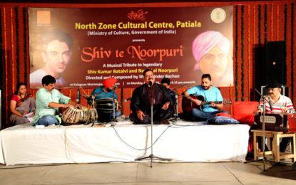 'शिव ते Noorpuri' – एक संगीतमय श्रद्धांजलि प्रसिद्ध शिव कुमार Batlavi और नंद लाल Nooorpuri के लिए