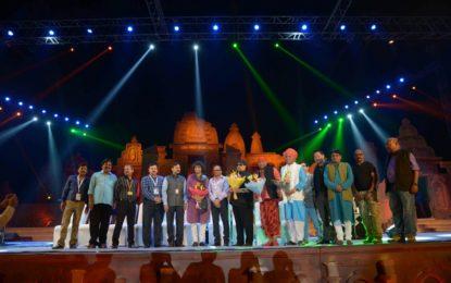 राष्ट्रीय संस्कृति महोत्सव 2016, आईजीएनसीए नई दिल्ली में, 21 अक्टूबर 2016