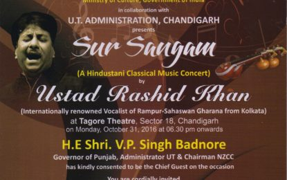 उस्ताद राशिद खान से हिन्दुस्तानी शास्त्रीय संगीत 'सुर संगम' के एक संगीत कार्यक्रम