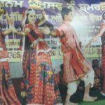dainik-bhaskar20-11-16