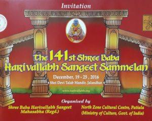 141 श्री बाबा हरिवल्लभ संगीत सम्मलेन ' 19 – 25 दिसंबर, 2016