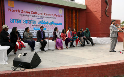NZCC, Patiala organised 'Adab Ahvaan' a multilingual Mushiara on 29-01-17 at Kalagram