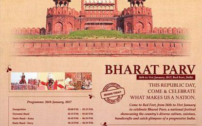 'भारत पर्व' के कार्यक्रम अनुसूची आज अर्थात 26 जनवरी,  2017 inaugaurated करने के लिए