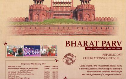 लाल किला, नई दिल्ली में BharatParv2017 के 5 वें दिन का कार्यक्रम अनुसूची।