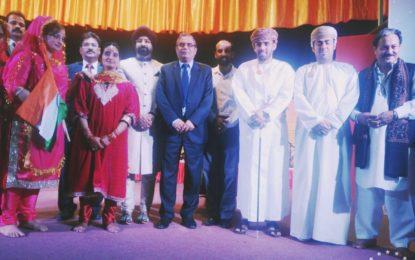 10 से 14 वीं फरवरी, 2017 तक  मस्कट, ओमान 'भारत महोत्सव'।