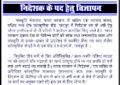 निदेशक दक्षिण मध्य क्षेत्र सांस्कृतिक केंद्र, नागपुर के पद के लिए विज्ञापन