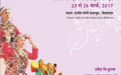 एनजेडसीसी, पटियाला द्वारा 24 अक्टूबर से 26 मार्च, 2017 तक राजीव गांधी सभागार भीलवाड़ा में आयोजित 'ओक्टेव-भीलवाड़ा' का आयोजन।