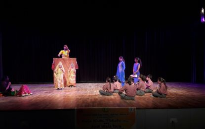 'कठपुतली' – 3-3 दिवसीय थियेटर महोत्सव के दौरान 26-3-2017 को बधिर, गूंगा और ब्लाइंड छात्रों द्वारा सहेजा लड़की बाल की थीम पर एक खेल का आयोजन किया गया था