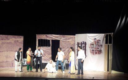 एनजेडसीसी, पटियाला द्वारा आयोजित 3-दिवसीय थियेटर महोत्सव के दौरान 'कुज करो यारो' एक खेल 28-3-17 पर आयोजित किया गया।