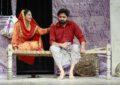 """एनजीएससीसी, पटियाला द्वारा आयोजित 3-दिवसीय थियेटर समारोह के दूसरे दिन """"बोडी वाला तारा"""" का आयोजन किया गया"""