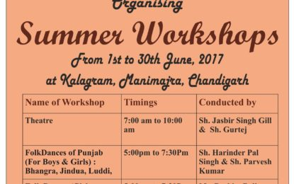ग्रीष्मकालीन कार्यशालाओं को एनजीएससीसी द्वारा कलगाम, मणिमराज, चंडीगढ़ में 1 से 30 जून, 2017 तक आयोजित किया जाएगा।