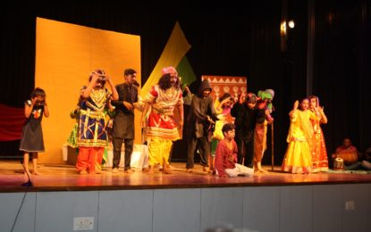 एनजेडसीसी द्वारा आयोजित 17 वीं ग्रीष्मकालीन थिएटर समारोह का पहला दिन