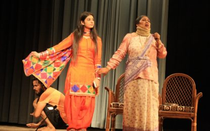 उत्तर क्षेत्र सांस्कृतिक केंद्र, पटियाला द्वारा आयोजित 17 वीं ग्रीष्मकालीन थियेटर फेस्टिवल का अंतिम दिन