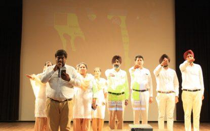 अंतर्राष्ट्रीय औषध दिवस के अवसर पर औषध जागरूकता पर संगोष्ठी