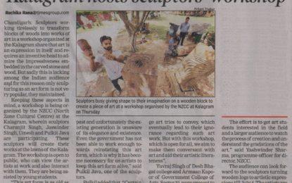 प्रेस कतरन – (23-06-2015) कलैग, मणिमराज, चंडीगढ़ में 20 जून से 4 जुलाई 2017 तक मूर्तिकला शिविर (लकड़ी)