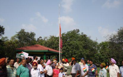 उत्तर क्षेत्र सांस्कृतिक केंद्र, पटियाला (संस्कृति मंत्रालय, भारत सरकार) ने भारत की आजादी की 70 वीं वर्षगांठ मनाई