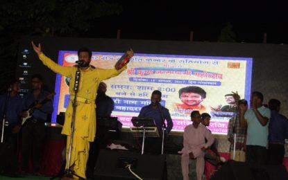 15 अगस्त, 2016 को बद्रीनाथ मंदिर, पटियाला में जन्म-अष्टमी के समारोह के दौरान एनजेडसीसी के कलाकारों द्वारा प्रस्तुतिकरण।