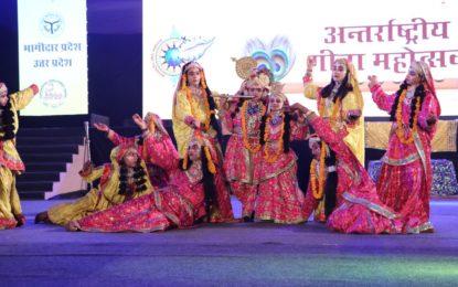 उत्तर क्षेत्र सांस्कृतिक केंद्र, पटियाला (संस्कृति मंत्रालय, भारत सरकार) लोक नृत्य प्रस्तुतियों और महा रास लीला का आयोजन किया