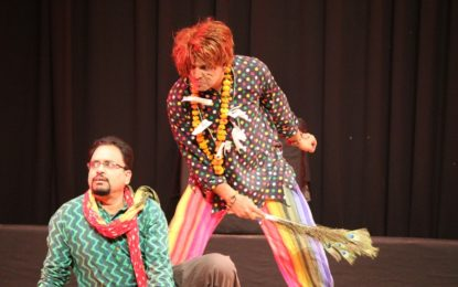 एनजेडसीसी, पटियाला द्वारा आयोजित नोरा रिचर्ड्स थियेटर महोत्सव का अंतिम दिन