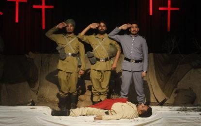 एनजेडसीसी, पटियाला द्वारा आयोजित नोरा रिचर्ड्स थियेटर महोत्सव का दूसरा दिन