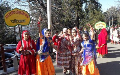 शिमला में गणतंत्र दिवस समारोह