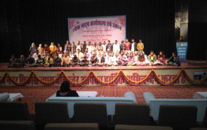 राजस्थान में बीकानेर में 10 से 13 जनवरी 2017 तक लोक थियेटर कार्यशालाएं और महोत्सव
