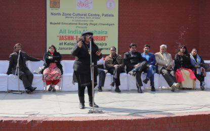 'जश्न-इ-जम्हूरीअत' आल इंडिया मुशायरा कलाग्राम, मनीमाजरा, चंडीगढ़.
