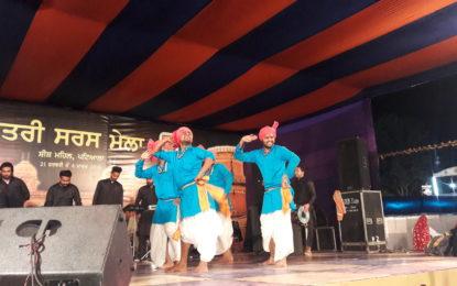 प्रसिद्ध सूफी गायक एस द्वारा प्रस्तुतियां दिन के चौथे (24/02/2018) पर उत्तर क्षेत्र सांस्कृतिक केंद्र, पटियाला द्वारा आयोजित मानेक अली और लोक कलाकारों को शीश महल में 21 फरवरी से 4 मार्च 2018 तक आयोजित किया जाएगा।