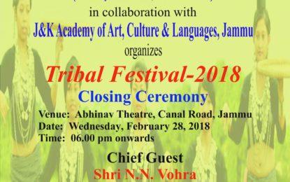 उत्तर क्षेत्र सांस्कृतिक केंद्र, पटियाला, संस्कृति मंत्रालय, जम्मू एवं कश्मीर एकेडमी ऑफ आर्ट, कल्चर और भाषाओं के साथ मिलकर जम्मू ने आप सभी को आदिवासी त्योहार – 2018 के समापन समारोह – 2018 को 28 फरवरी 2018 को शाम 6 बजे आमंत्रित किया।