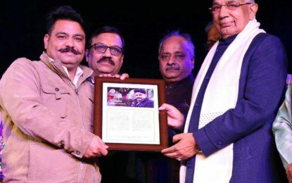 15 फरवरी, 2018 को नवराज रंगमंच, बाल भवन, चंडीगढ़ में 'राष्ट्रीय रंगमंच महोत्सव' का झलक। हरियाणा के माननीय गवर्नर मुख्य अतिथि थे और प्रोफेसर सौभाग्यवर्धन, निदेशक, एनजेडसीसी ने इस अवसर पर अतिथि का सम्मान किया।