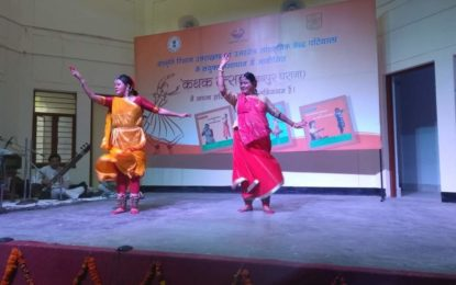 कथक नृत्य उत्सव का दूसरा दिन, एनजेडसीसी पटियाला द्वारा संस्कृति विभाग के सहयोग से, देहरादून में उत्तराखंड में 28 से 30 मार्च, 2018 तक आयोजित किया जा रहा है।