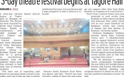 """प्रेस कतरन (25/03/2018): – एनजेडसी द्वारा आयोजित 3 दिन के राष्ट्रीय रंगमंच महोत्सव के दौरान श्रीनगर के टैगोर हॉल में 24/03/2018 को मंच """"मंच नंबर 8"""" चलाया गया।"""