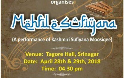 उत्तरी क्षेत्र सांस्कृतिक केंद्र, पटियाला (संस्कृति मंत्रालय, भारत सरकार) कला और संस्कृति अकादमी, जम्मू-कश्मीर अकादमी के सहयोग से 28 और 2 9 अप्रैल 2018 को टैगोर हॉल श्रीनगर में 'मेहफिल ई सूफियाना' आयोजित करता है।