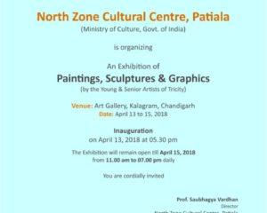 उत्तर क्षेत्र सांस्कृतिक केंद्र, पटियाला (संस्कृति मंत्रालय, भारत सरकार) कला गैलरी, कलगाम, चंडीगढ़ में 13 से 15 अप्रैल 2018 तक पेंटिंग्स, मूर्तियां और ग्राफिक्स (ट्रिकिटी के युवा कलाकारों द्वारा) की एक प्रदर्शनी आयोजित करने जा रही है।