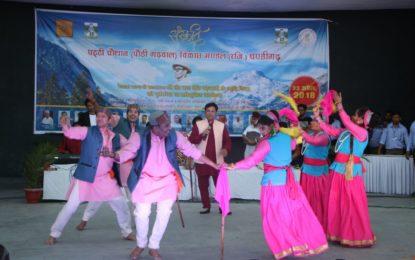 उत्तर क्षेत्र सांस्कृतिक केंद्र, पटियाला (संस्कृति मंत्रालय, भारत सरकार) द्वारा आयोजित 'सांस्कृतिक कार्यक्रम' की चमक, आज 22 अप्रैल, 2018 को नवरांग रंगमंच, बाल भवन में चंडी चंडीगढ़ (पाउडी गढ़वाल) विकास मंडल, चंडीगढ़ के सहयोग से आयोजित की गई। सेक्टर 23-बी, चंडीगढ़। प्रोफेसर सौभाग वर्धन, निदेशक, एनजेडसीसी ने उनकी मौजूदगी के साथ मौत की सराहना की।