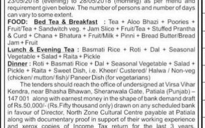 Short Term Tender Notice for Providing Food during 'Rashtriya Sanskriti Mahotsav' Tehri, Uttarakhand From May 25 to 27, 2018.