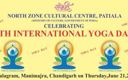 21 जून, 2018 को चौथे अंतर्राष्ट्रीय योग दिवस का जश्न।