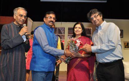 2 9 जून, 2018 को आयोजित एक हिंदी नाटक पर आखिरी बार
