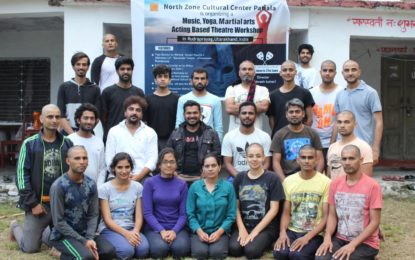 उत्तराखंड रुद्रप्रयाग में 1 जून से 30, 2018 तक उत्तर क्षेत्र सांस्कृतिक केंद्र, पटियाला (संस्कृति मंत्रालय, भारत सरकार) द्वारा संगीत, योग, मार्शल आर्ट्स और अभिनय आधारित रंगमंच कार्यशाला का आयोजन किया जा रहा है।