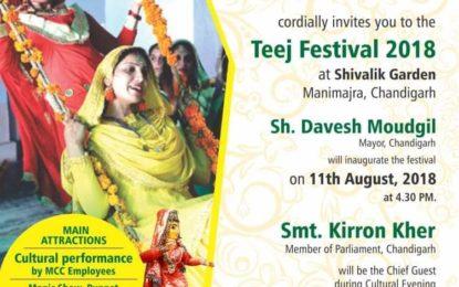 चंडीगढ़ में 11 अगस्त 12, 2018 को एनजेडसीसी द्वारा आयोजित तीज फेस्टिवल -2018।