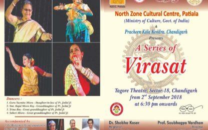 चंडीगढ़ में एनजेडसीसी द्वारा 'विरासत' की एक श्रृंखला आयोजित की जाएगी।