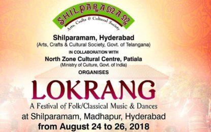 लोकरंग – हैदराबाद में 24 अगस्त से 26, 2018 तक लोक / शास्त्रीय संगीत और नृत्य का एक उत्सव।