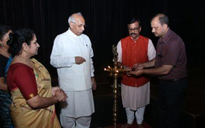 """चंडीगढ़ में एनजेडसीसी द्वारा आयोजित """"शास्त्रीय और समकालीन नृत्य समारोह भारत-2018"""" का दिन -2।"""