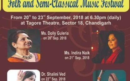 चंडीगढ़ में एनजेडसीसी द्वारा आयोजित लोक और अर्द्ध शास्त्रीय संगीत समारोह