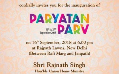 16 सितंबर से 27, 2018 तक राजपथ लॉन, नई दिल्ली में पारायत पार्व 2018