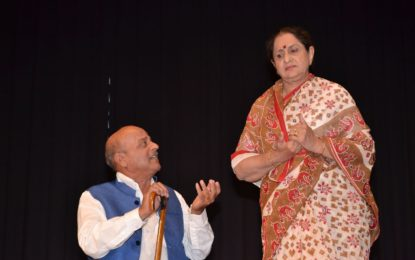 एनजेडसीसी पटियाला द्वारा हिंदी दिवस उत्सव