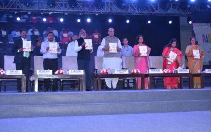 राजपथ लॉन्स, नई दिल्ली में पारायत पार्व का उद्घाटन समारोह।