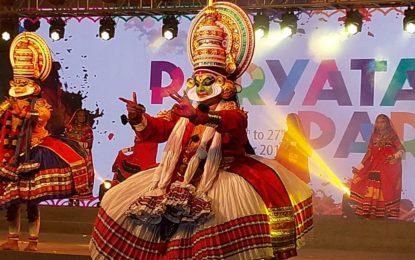 राजपथ लॉन्स, नई दिल्ली में पेरियातन परव का दिन -2 आयोजित किया जा रहा है